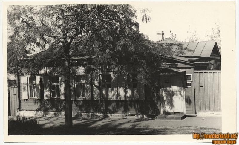 Дом-музей имени Грекова