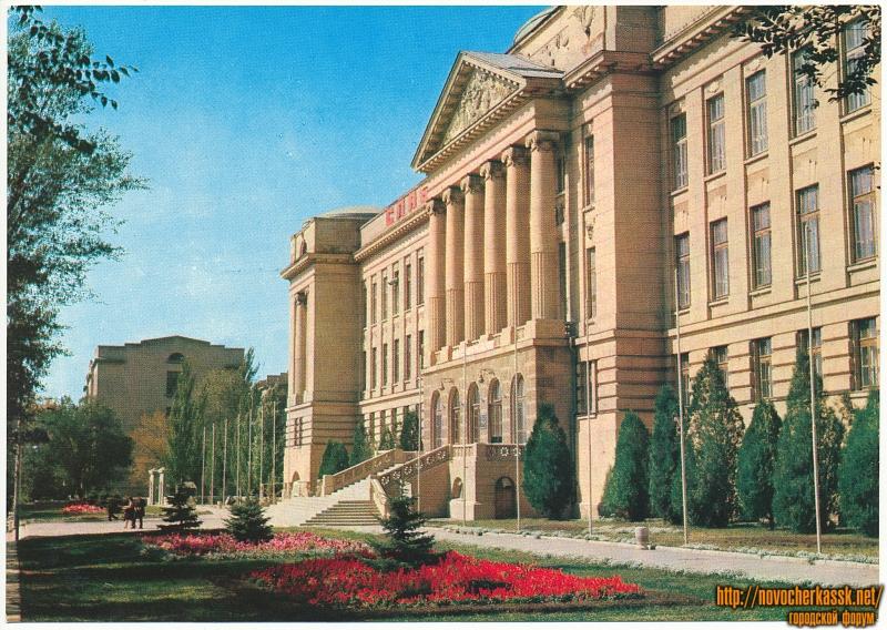 Политехнический институт имени Серго Орджоникидзе. Фото Панова. 1978 год