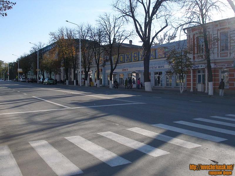 Улица Московская. Магазин «Океан»