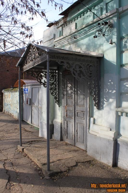 Улица Комитетская, 90. Входная группа