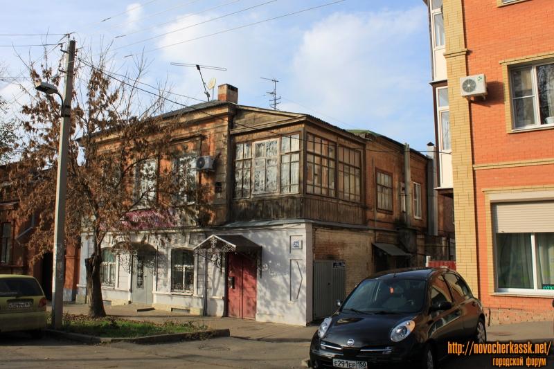 Улица имени генерала Лебедя, 28