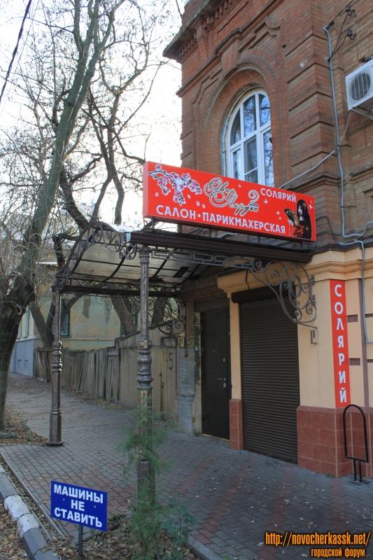 Улица Пушкинская, 45. Входная группа с навесом