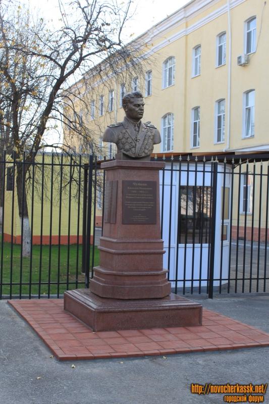 Памятник Василию Ивановичу Чуйкову