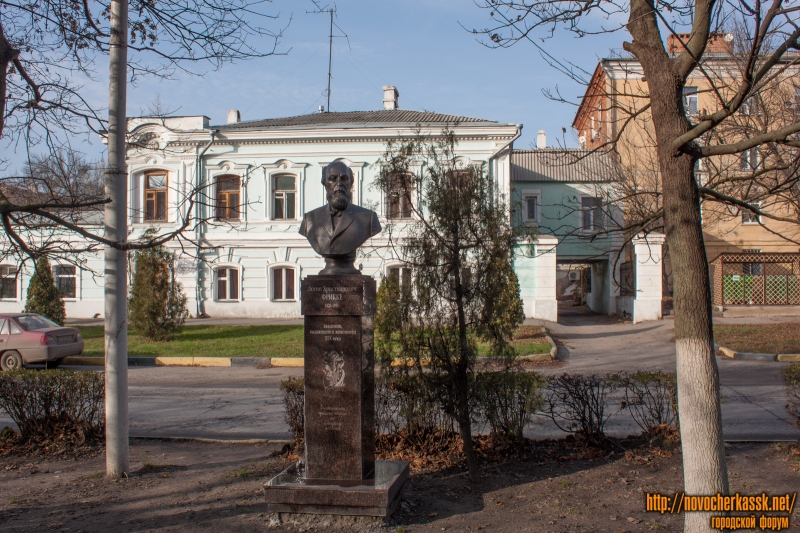 Памятник Логину Христиановичу Фрикке