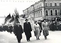 Демонстрация на углу Московской и Комитетской