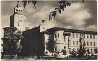 Сельско-хозяйственный институт в Персиановке