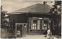 Дом музей художника М. Б. Грекова