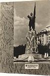 Памятник Ермаку. Задник обложки открыток 1963 года