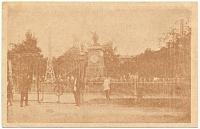 Сквер Ленина