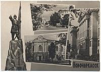 Памятник Ермаку, улица Московская, музей, НПИ. Фото Елагина. 1967 год. Фотоколлаж