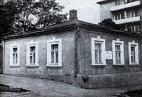 Дом хужожника И. Крылова. Угол Будённовской и Крылова