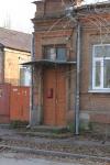 Улица Дубовского, 11. Вход