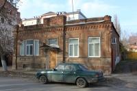 Улица Дубовского, 12