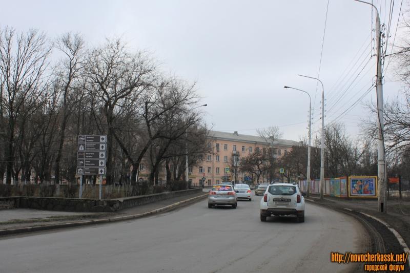 Площадь Троицкая