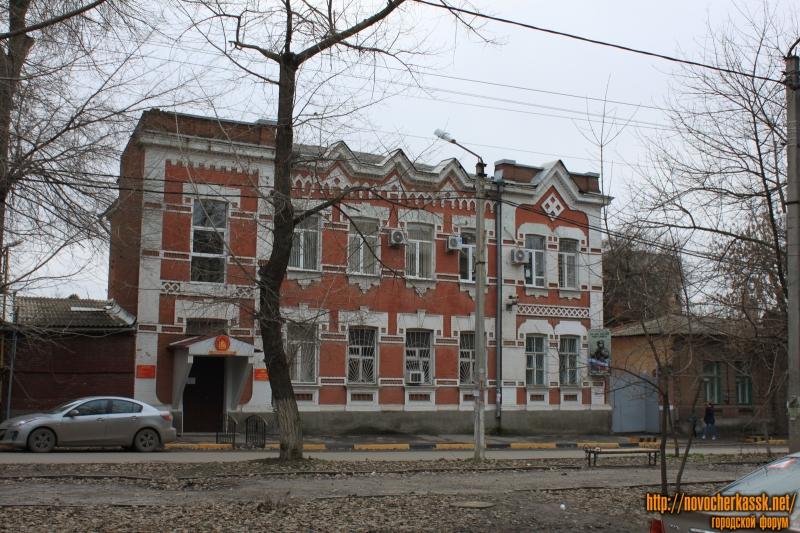 Улица Дубовского, 5