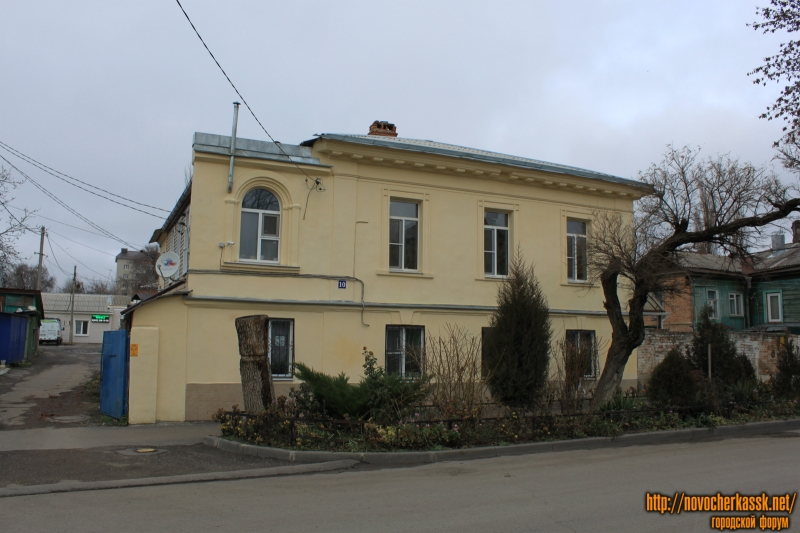 Улица Красноармейская, 10
