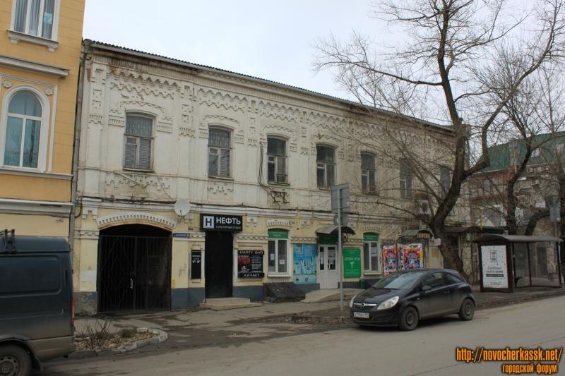 Проспект Платовский, 92