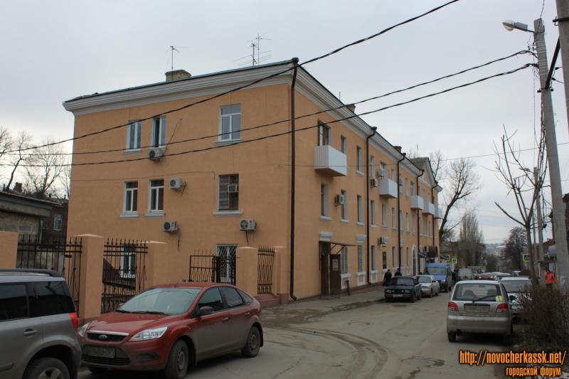 Улица Думенко, 5