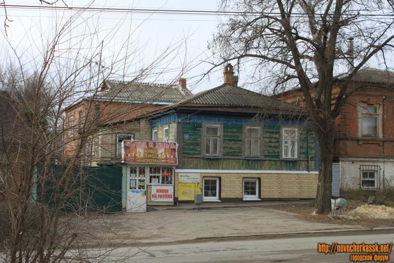 Улица Михайловская, 131