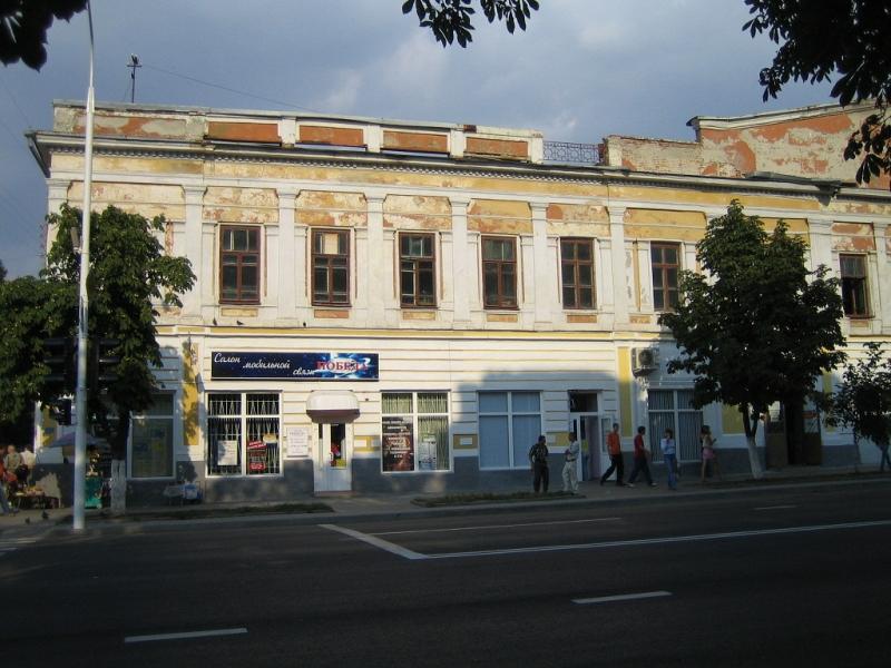 Ул. Московская, 16 / ул.Комитетская