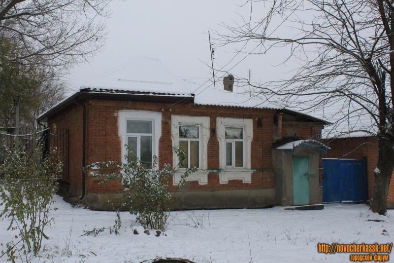 Улица Кривошлыкова, 6