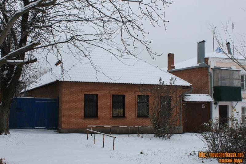 Улица Кривошлыкова, 5