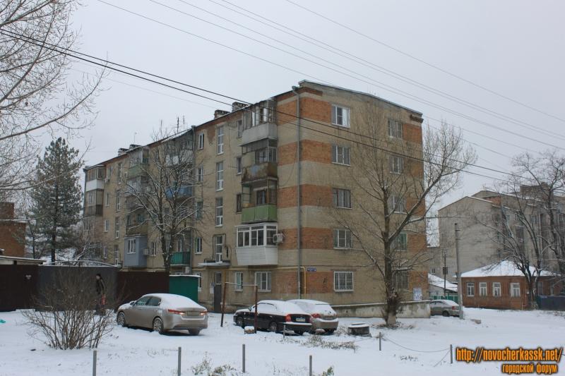 Улица Кривошлыкова, 1 / улица Энгельса, 42