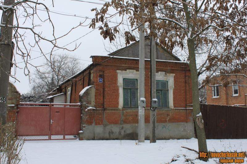 Переулок Галины Петровой, 20