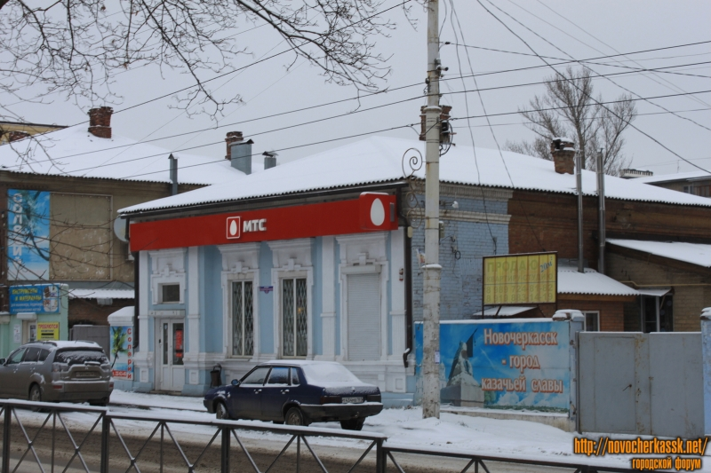 Проспект Баклановский, 68