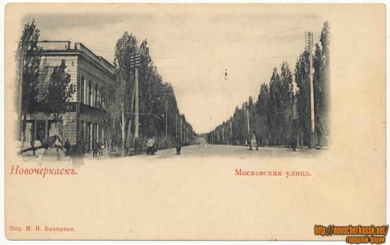 Московская улица. Вид с Платовского