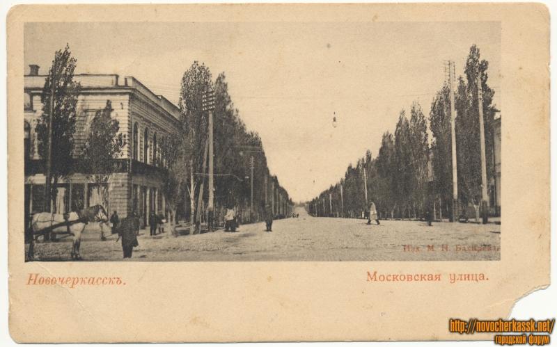 Московская улица. Вид с проспект Платовского