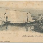 «Рыбная ловля на Дону». Скорее всего Старочеркасск