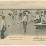 «Новочеркасск. Рыбная ловля на Дону»
