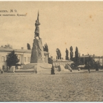 «Соборная площадь и памятник Ермаку»
