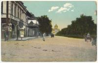 «Платовский проспект и собор». Вид с улицы Московской