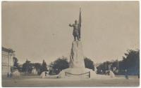 «Памятник Ермаку»