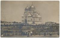 «Собор». Освящение и «открытие» собора. 6 мая 1905 года
