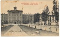 «№8. Мариинский Донской институт». Ныне - переулок Кривопустенко