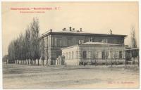«№7. Классическая гимназия». Ныне школа №3
