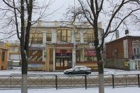 Проспект Баклановский, 72. ТЦ «Баклановский»