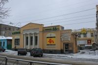 Проспект Баклановский, 74. Аптека