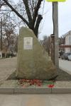 Памятный камень пятой ГДКККБК. Открыт 1 декабря 2017 года
