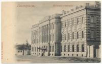 Женская гимназия (улица Атаманская)