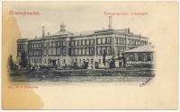 Епархиальное училище (проспект Платовский)