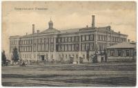 «Епархиальное училище». Платовский проспект