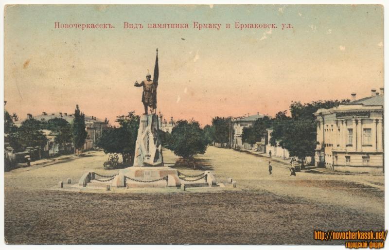 «Вид памятника Ермаку и Ермаковск. ул.»