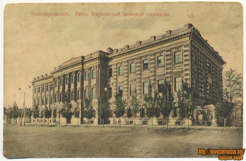 «Вид Мариинской женской гимназии». Улица Атаманская