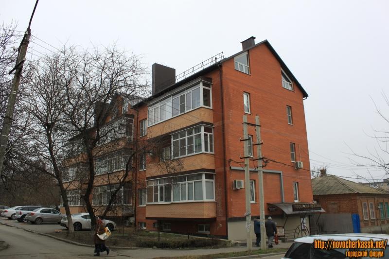 Улица Крылова, 17
