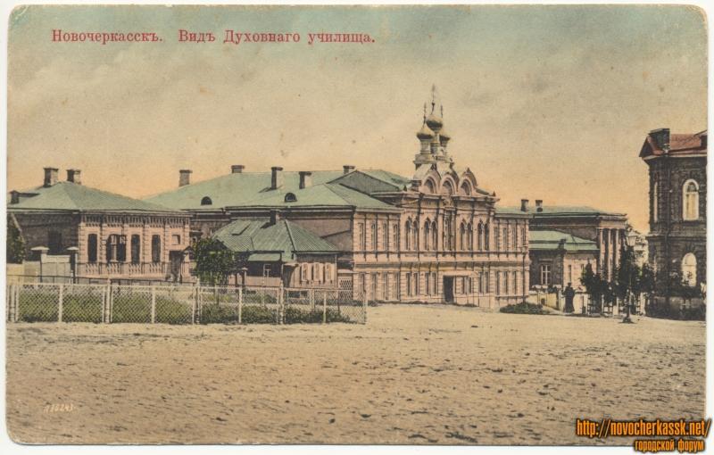 «Вид духовного училища». Ныне проспект Ермака. Здания слева не сохранились