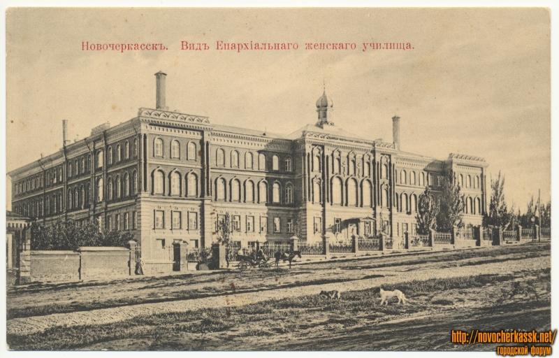 «Вид Епархиального женского училища». Ныне Платовский проспект